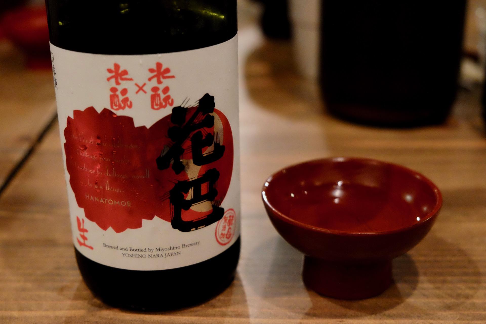 花巴 水酛✕水酛 無濾過生原酒|日本酒テイスティングノート
