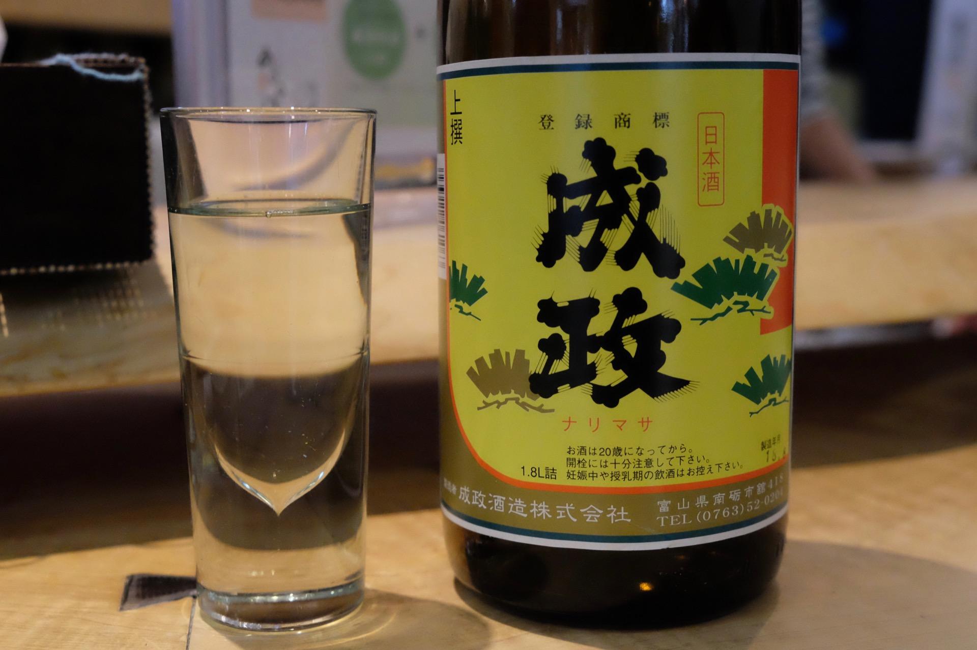 成政 上撰|日本酒テイスティングノート