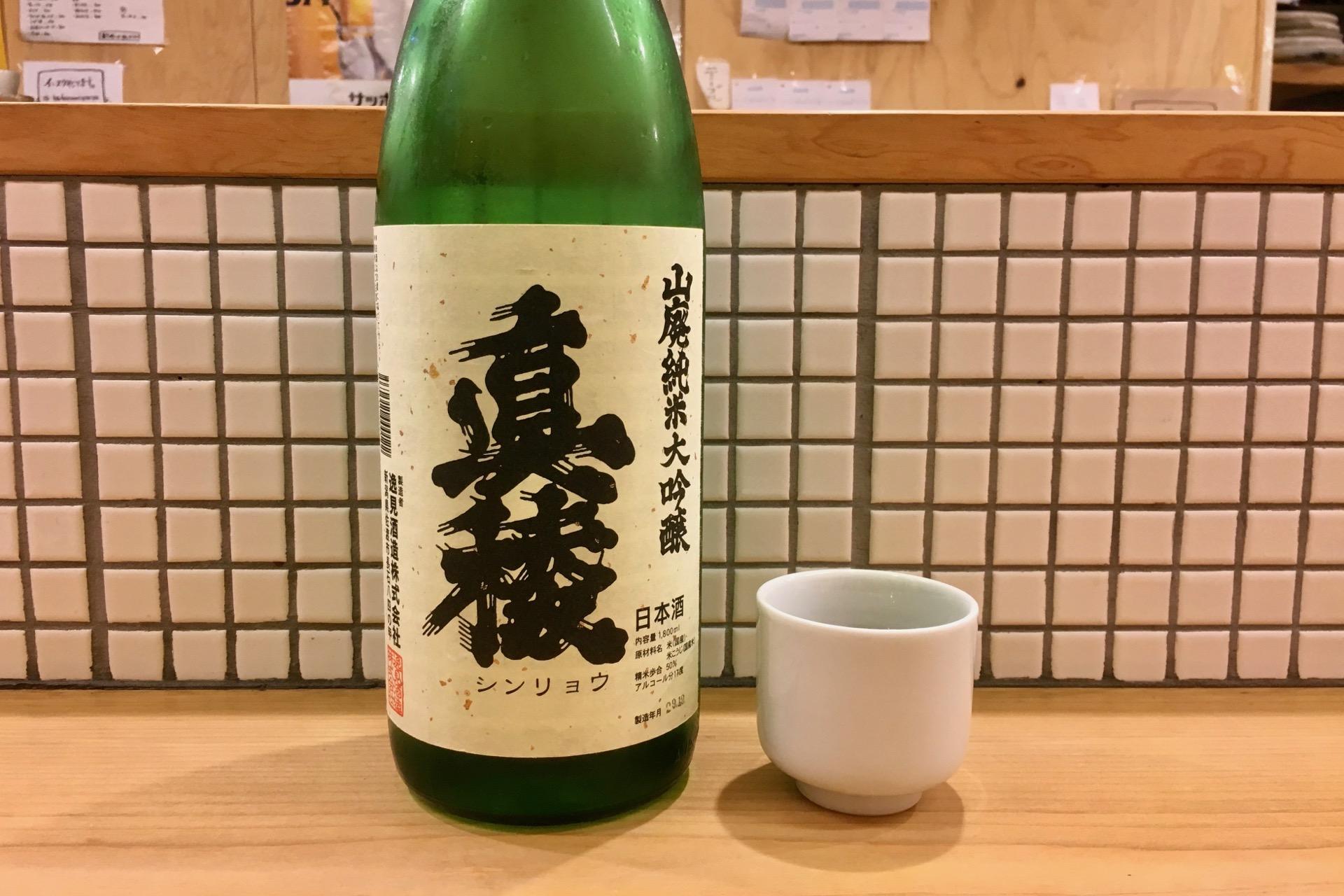 真稜(しんりょう)山廃純米大吟醸 |日本酒テイスティングノート
