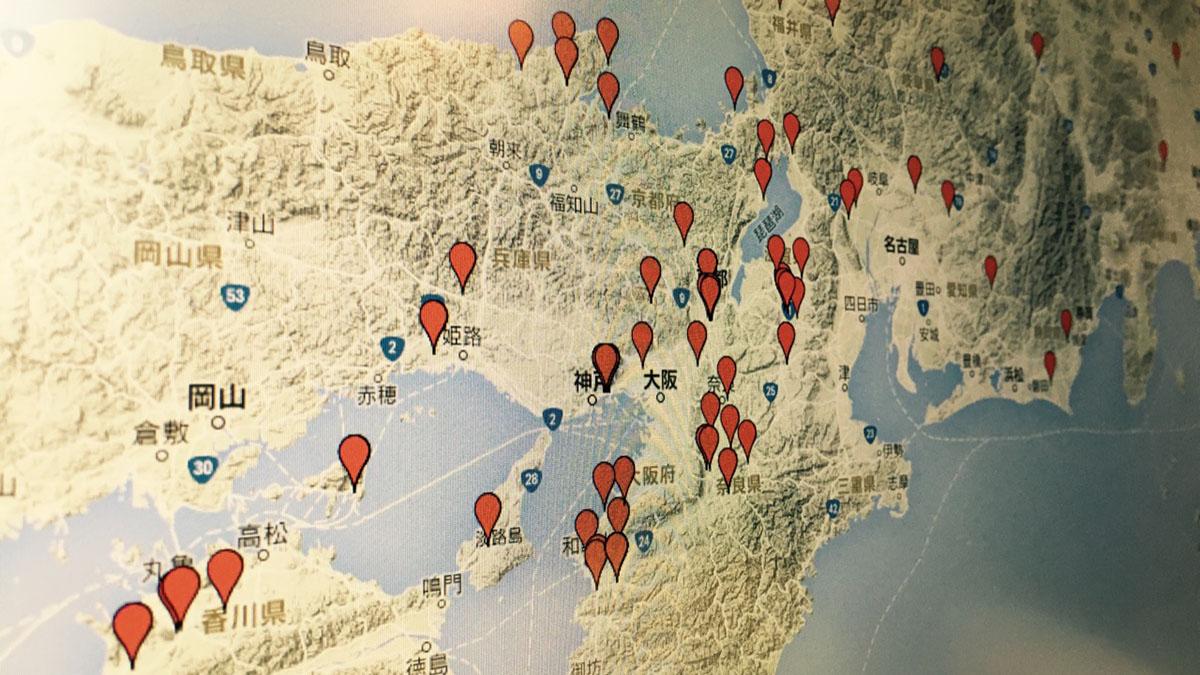 町家でお酒を楽しむ会でご紹介した日本酒マップ