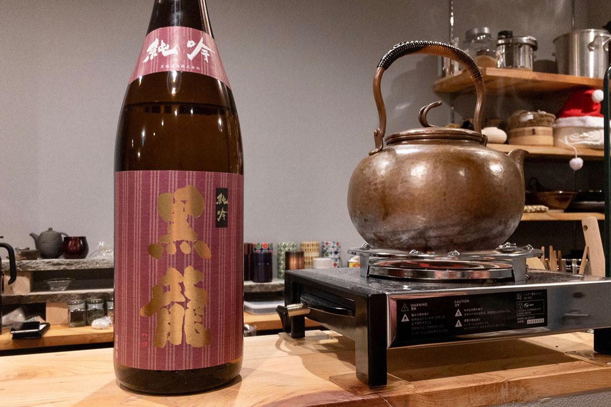 黒龍 純吟|日本酒テイスティングノート
