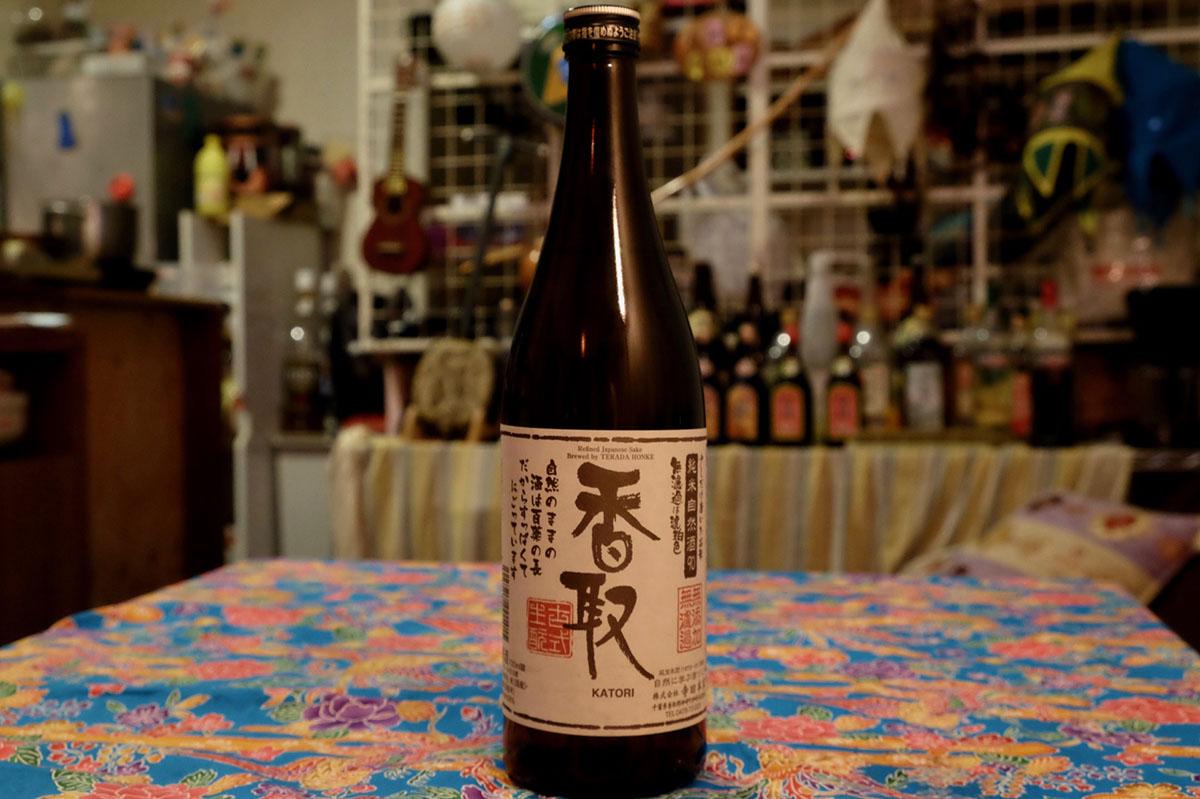 香取 純米自然酒90|日本酒テイスティングノート