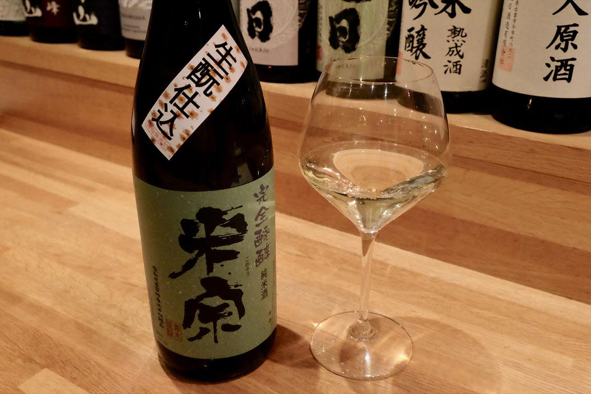 米宗(こめそう) 生酛 夢吟香 完全発酵 純米酒 |日本酒テイスティングノート