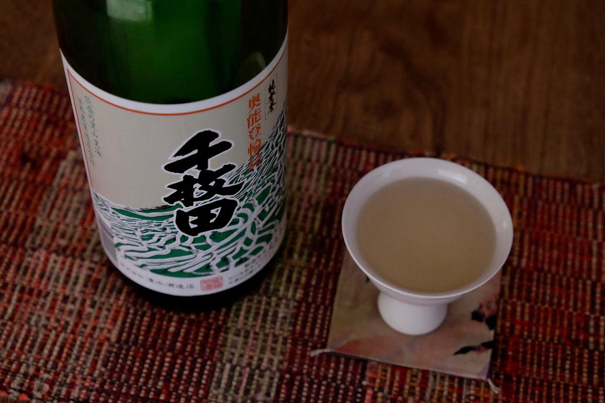 純米酒 能登誉 奥能登輪島 千枚田|日本酒テイスティングノート