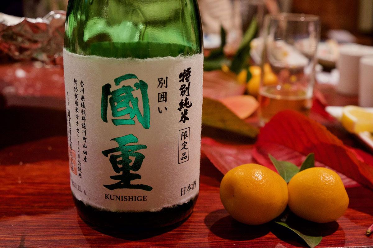 綾菊 国重 特別純米 別囲い|日本酒テイスティングノート
