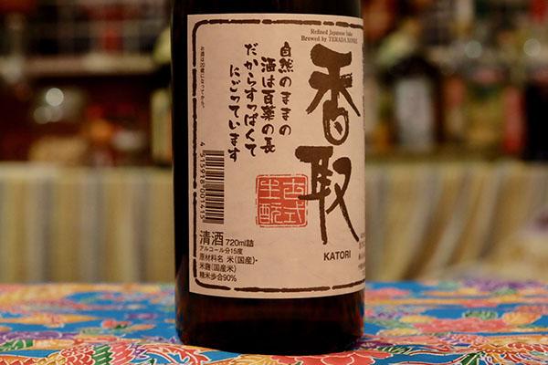 香取 純米自然酒90