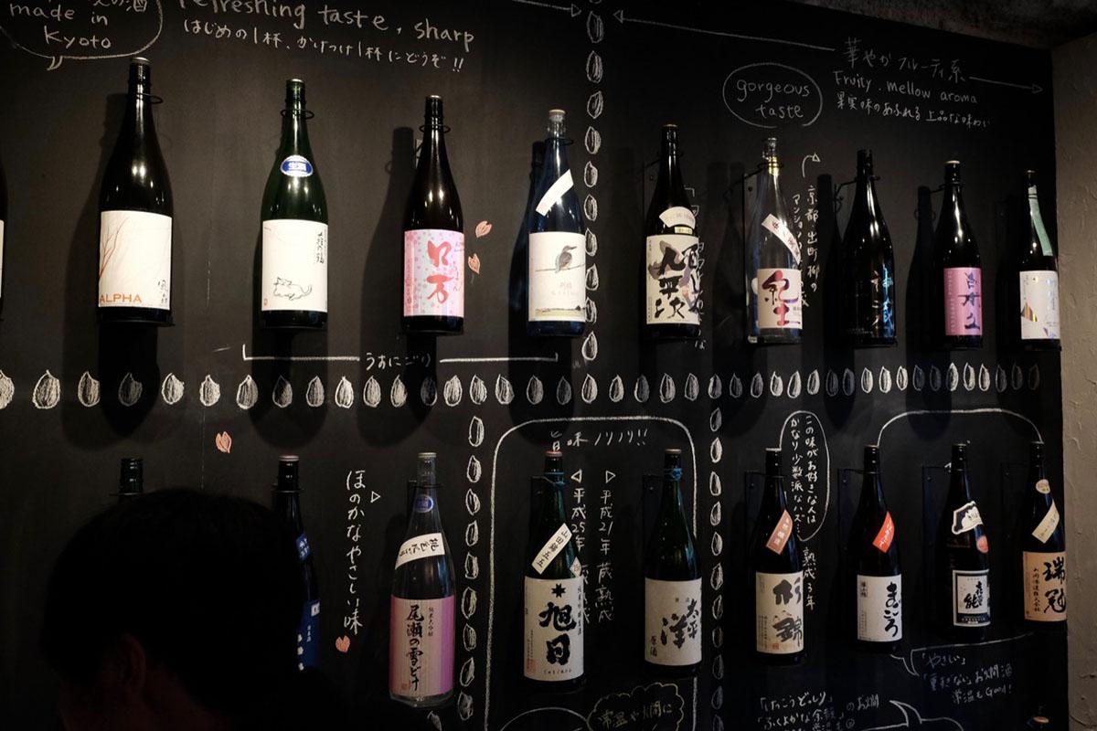 地酒って何? 地酒と日本酒はどう違うの?  〈酔いの余白〉
