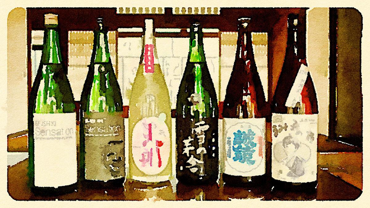 町家でお酒を楽しもう!No.19 新酒を楽しむ(京都開催日本酒イベントレポート)