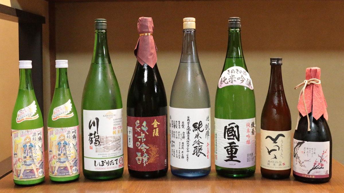 町家でお酒を楽しもう!No.23 さぬきのお酒(京都開催日本酒イベントレポート)