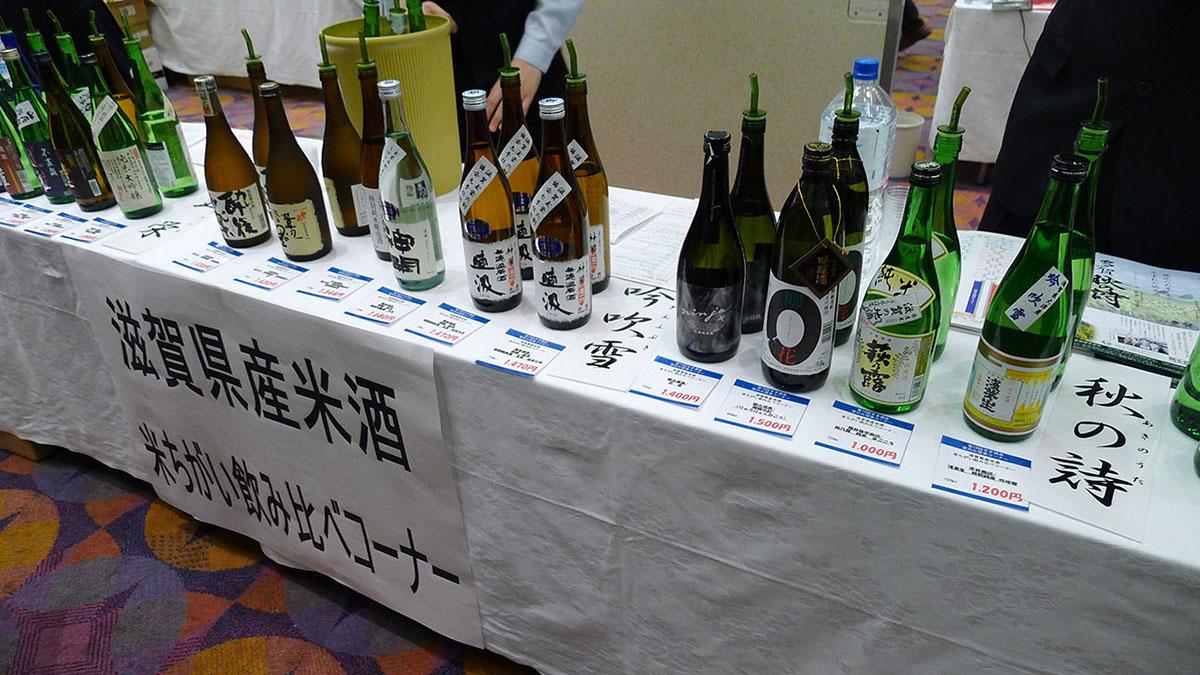 滋賀県大津でのきき酒会に行ってきました!日本酒とみりんを堪能