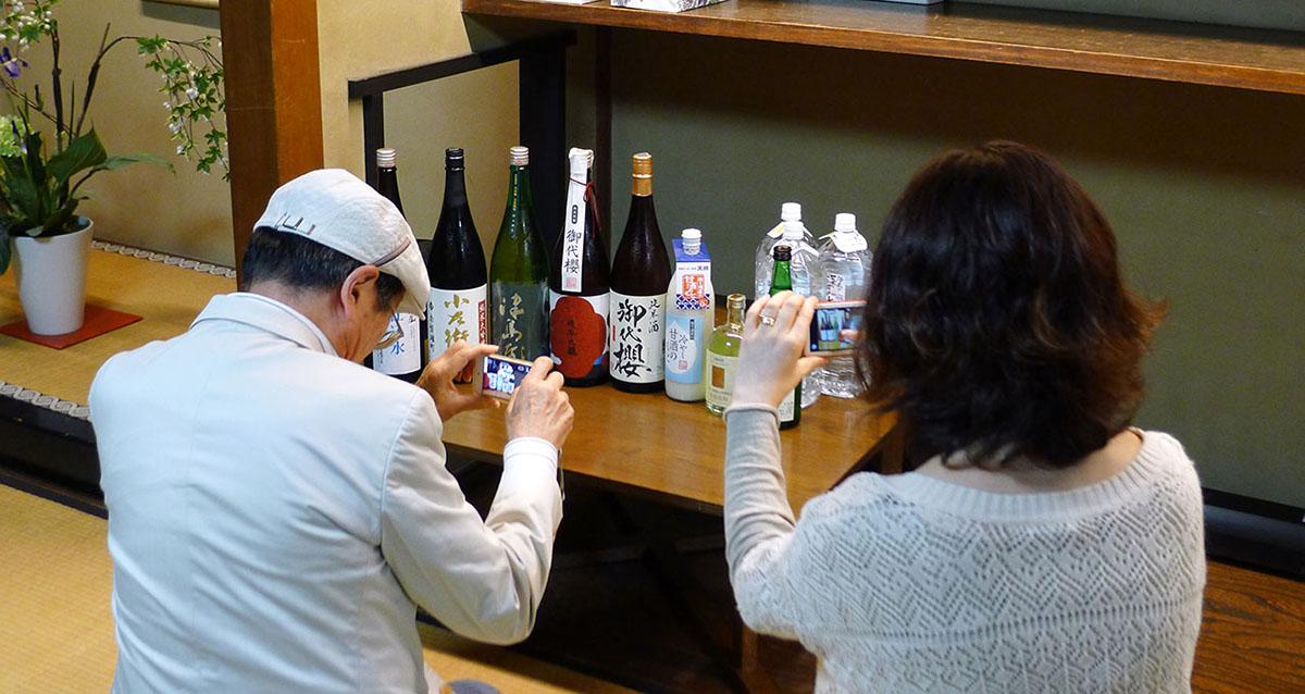 町家でお酒を楽しもう!No.12 岐阜のお酒(京都開催日本酒イベントレポート)