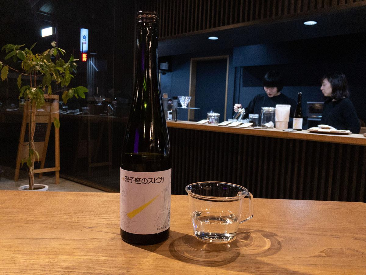 双子座のスピカ|日本酒テイスティングノート