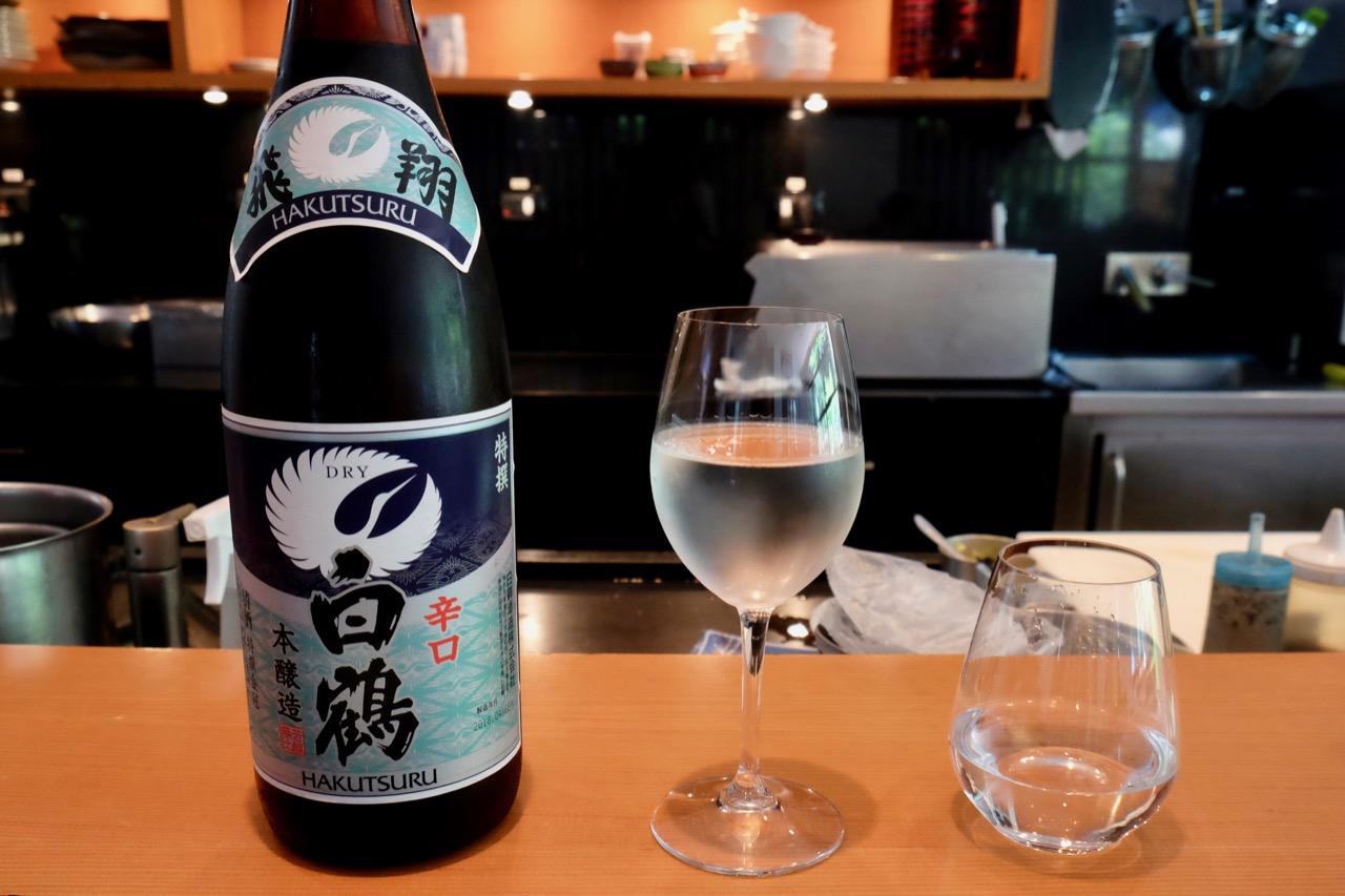 特撰 白鶴 飛翔 ドライ|日本酒テイスティングノート