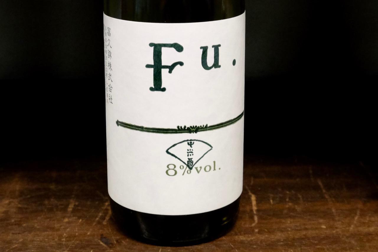 Fu.|日本酒テイスティングノート