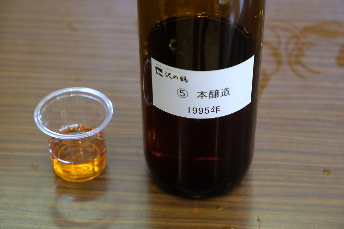 沢の鶴 本醸造 23年古酒|日本酒テイスティングノート