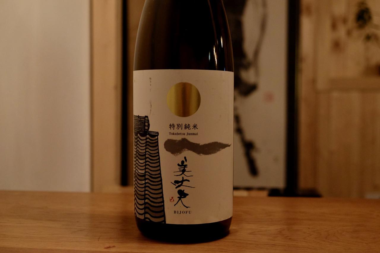 パリで飲む 美丈夫 特別純米|日本酒テイスティングノート