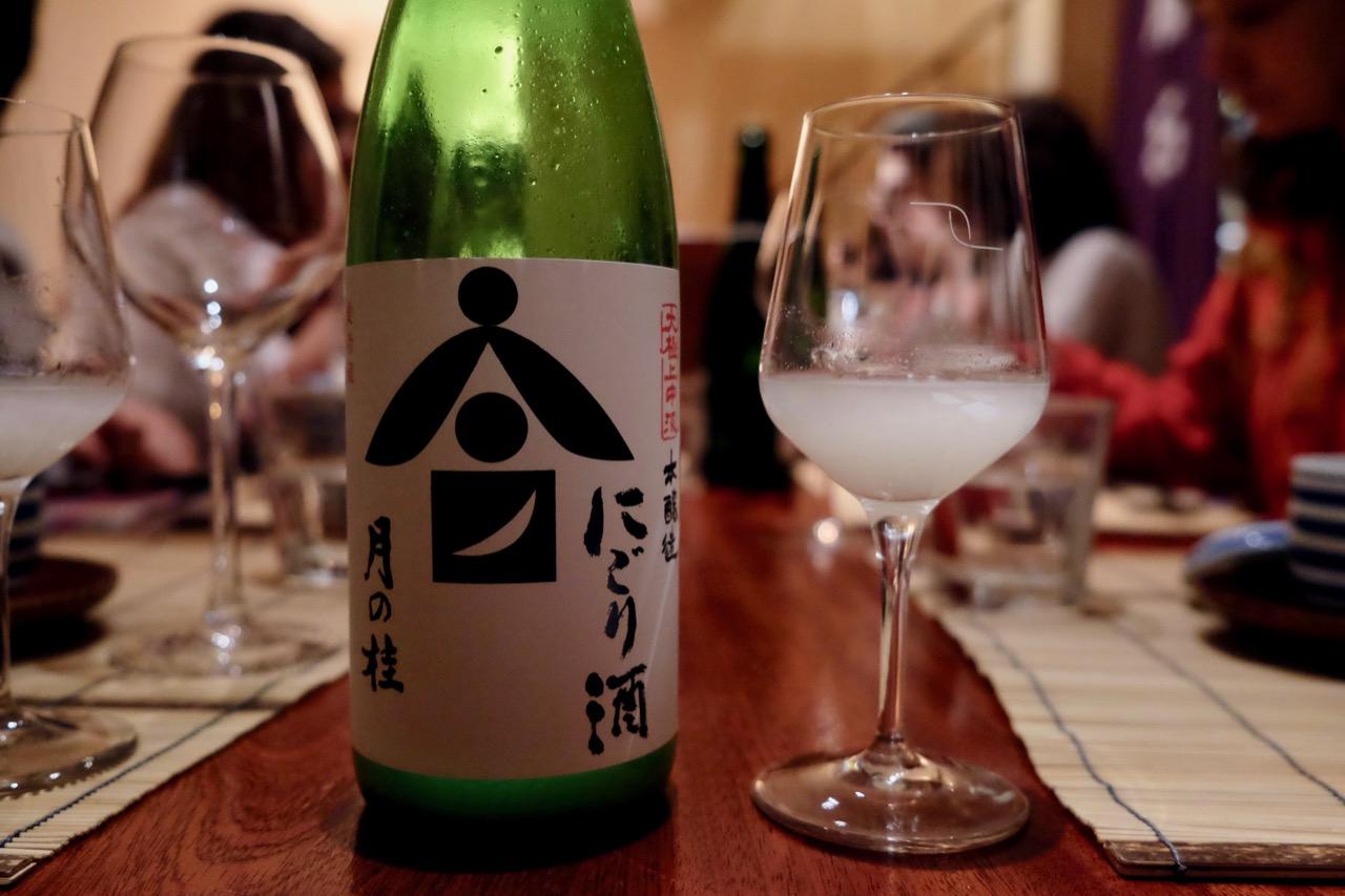 月の桂 大極上中汲にごり酒|日本酒テイスティングノート