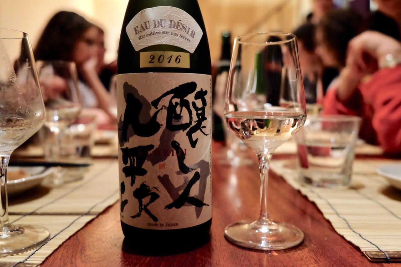 醸し人九平次 純米大吟醸山田錦 EAU DU DÉSIR(希望の水)|日本酒テイスティングノート