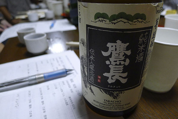 鷹長 菩提酛純米酒