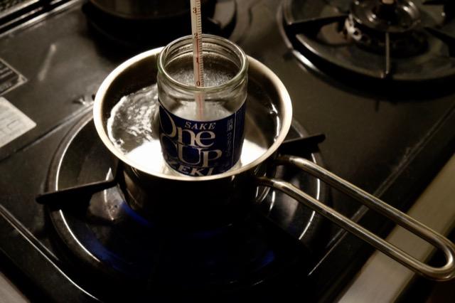 ワンカップ大関を湯煎に