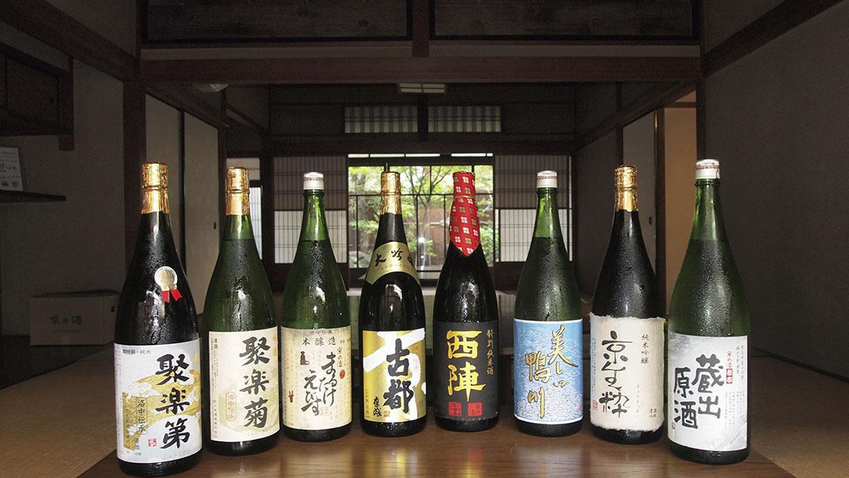 町家でお酒を楽しもう!No.14 佐々木酒造スペシャル(京都開催日本酒イベントレポート)