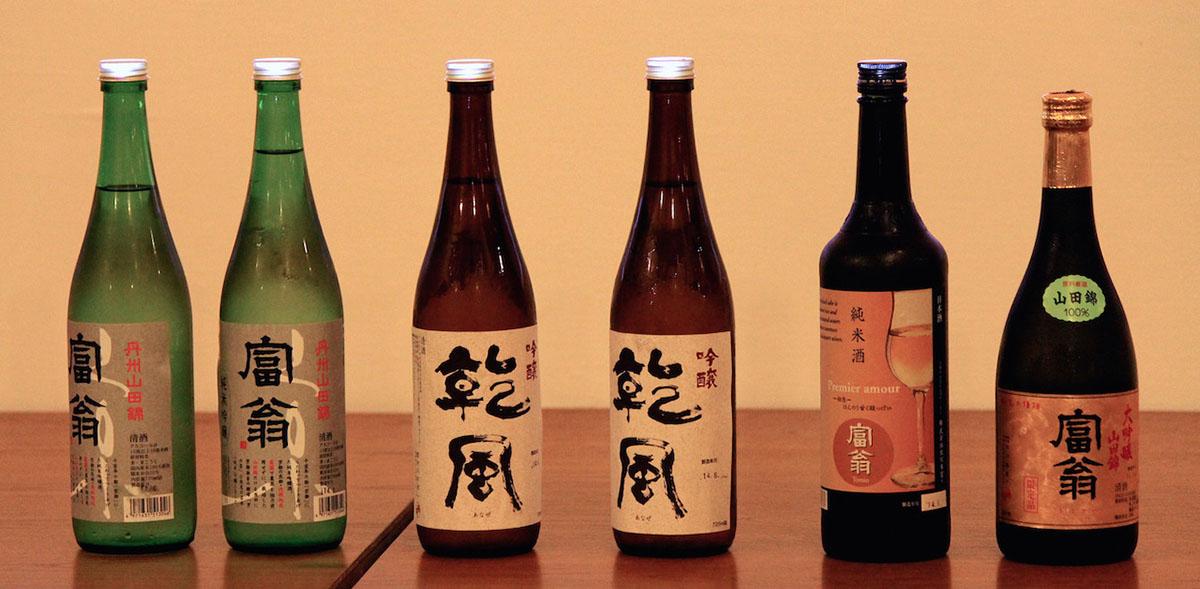 イベントレポート: 「富翁」北川本家の物語ときき酒の会〈後編〉