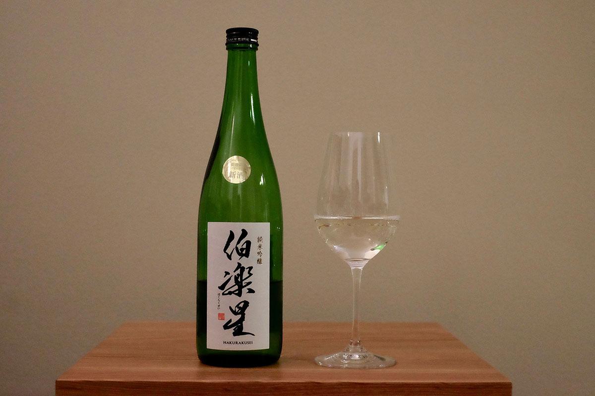 伯楽星 純米吟醸 蔵の華|日本酒テイスティングノート