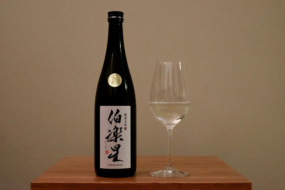 伯楽星 純米大吟醸 雄町|日本酒テイスティングノート