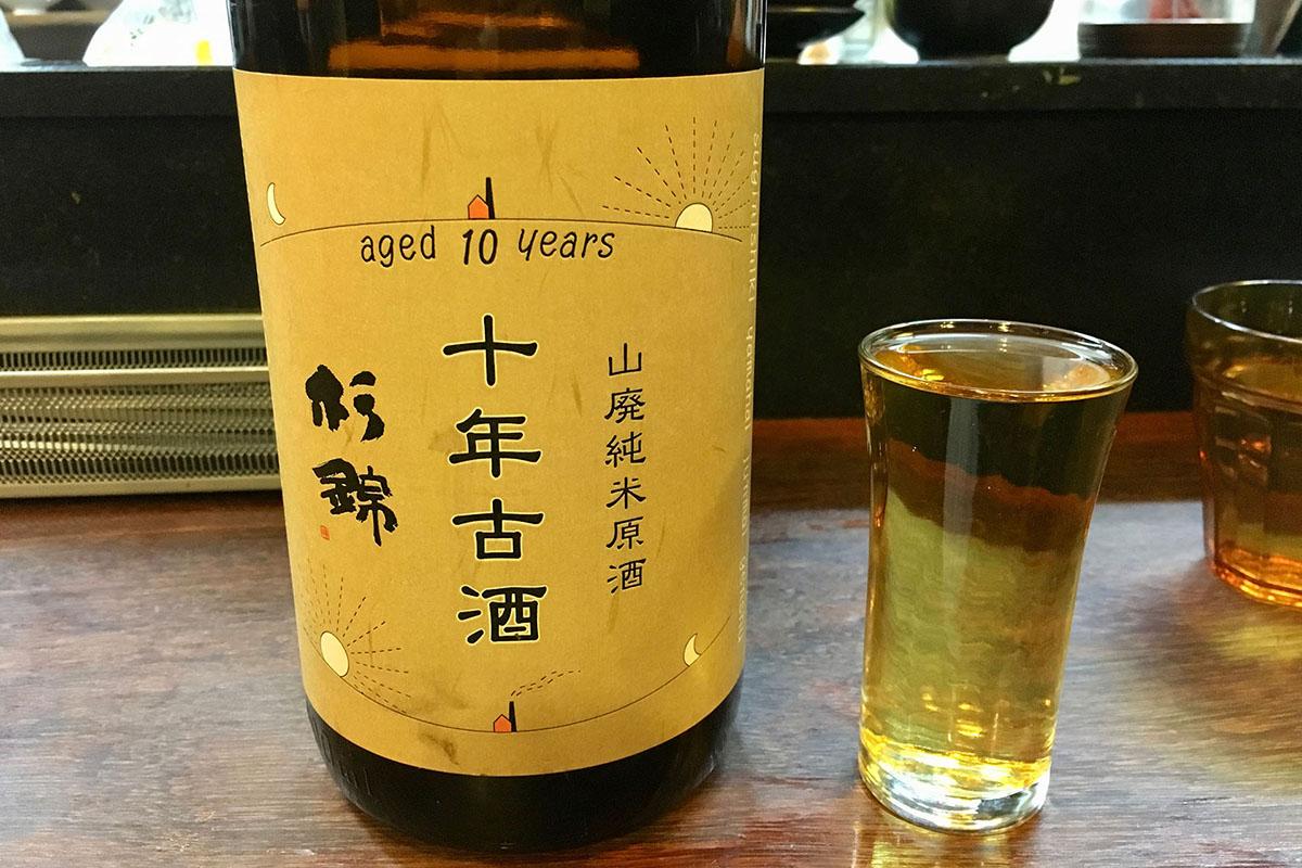 杉錦 山廃純米原酒 十年古酒|日本酒テイスティングノート