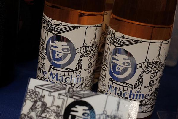 玉川 Time Machine 1712 丹後地酒まつり2016
