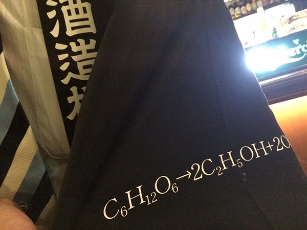 _s-matsui-yabisu1