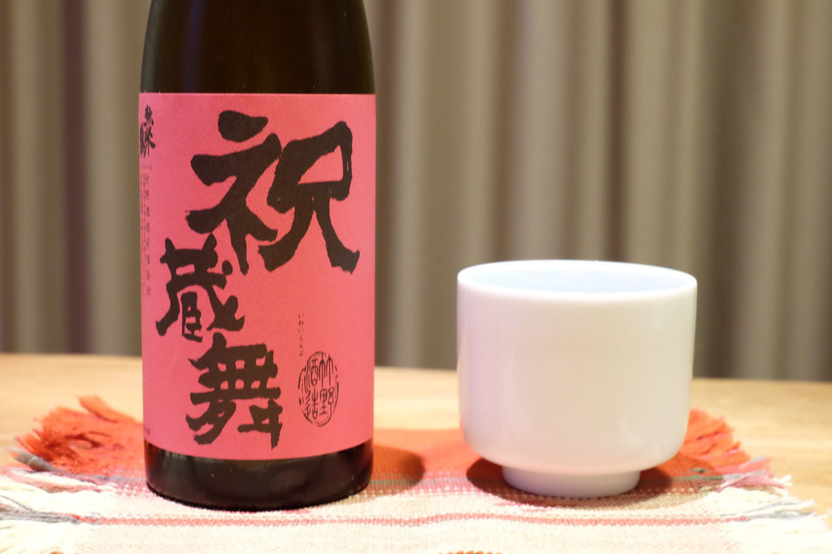 祝蔵舞 2015|日本酒テイスティングノート