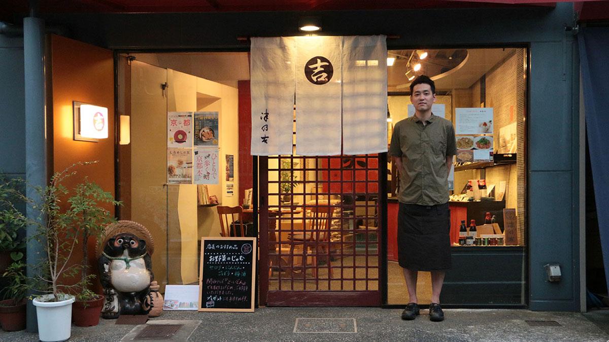 2. 家業に戻り、新製品を開発|津乃吉 吉田大輔さん