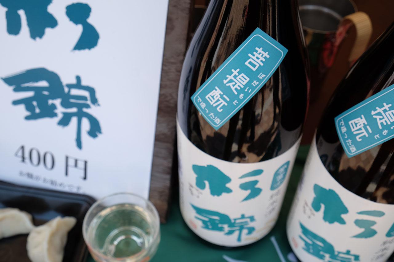 杉錦 菩提酛|日本酒テイスティングノート