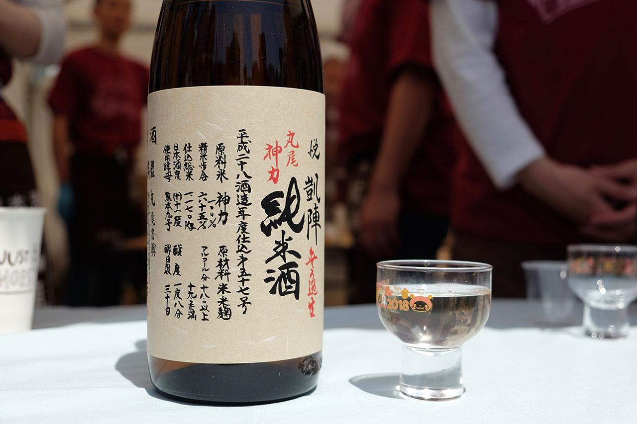 悦凱陣 純米酒 丸尾神力 仕込57号 むろか生|日本酒テイスティングノート