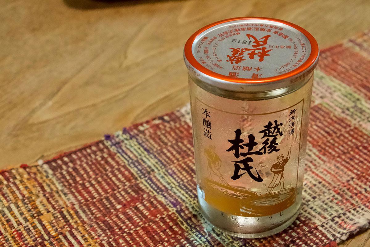 料理と面で合う、飲み進められる日常酒「本醸造 越後杜氏 (カップ酒)」日本酒テイスティングノート