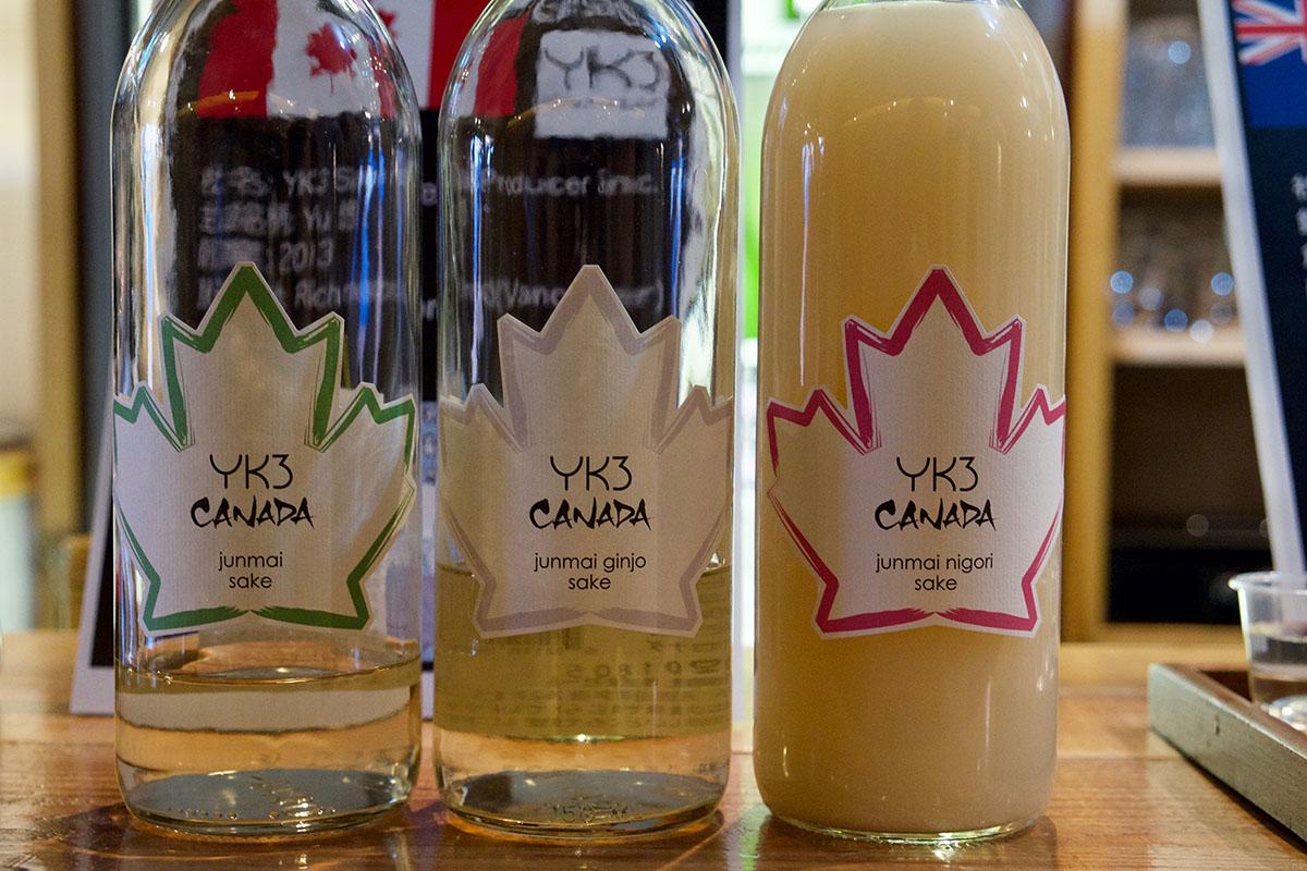 YK3 Canada 純米吟醸・純米・純米にごり|世界のSakéテイスティングノート