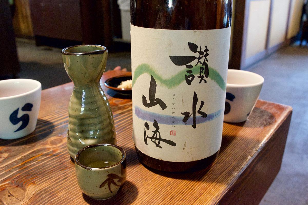 讃水山海 本醸造|日本酒テイスティングノート