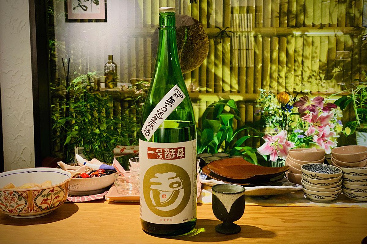 玉川 一号酵母 無濾過生原酒 本醸造 2018BY|日本酒テイスティングノート