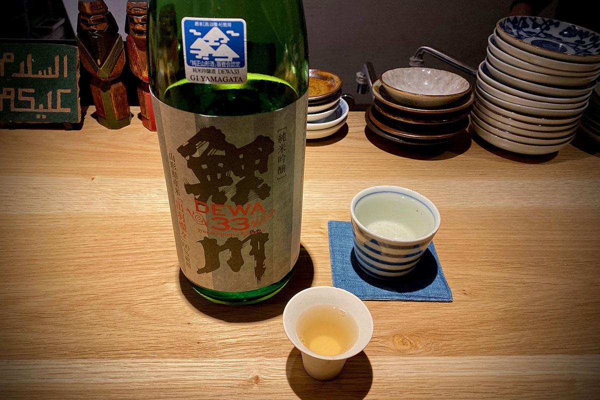 純米吟醸 鯉川 DEWA33|日本酒テイスティングノート