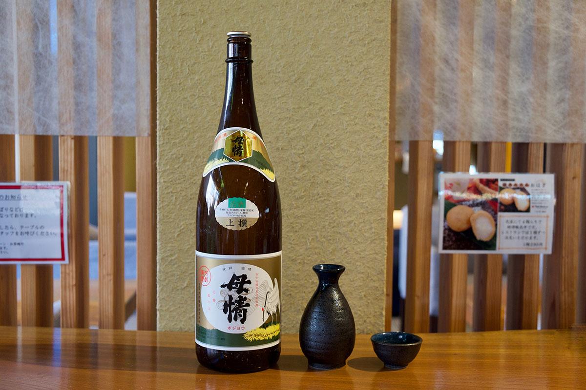 母情 上撰|日本酒テイスティングノート