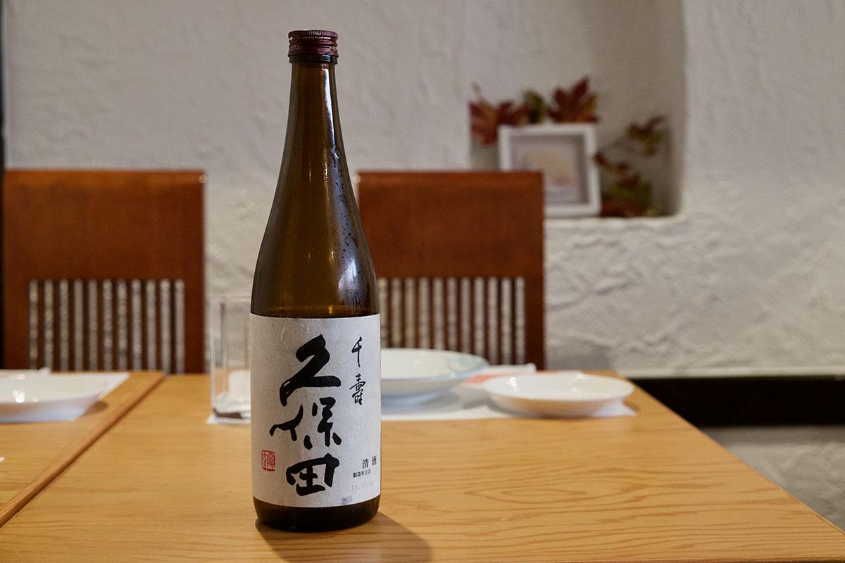 久保田 千壽|日本酒テイスティングノート