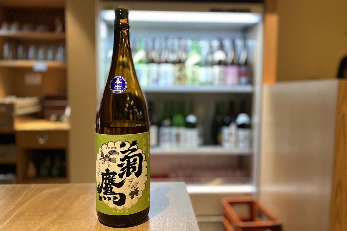 菊鷹 Hummingbird 純米 無濾過生酒 30BY |日本酒テイスティングノート