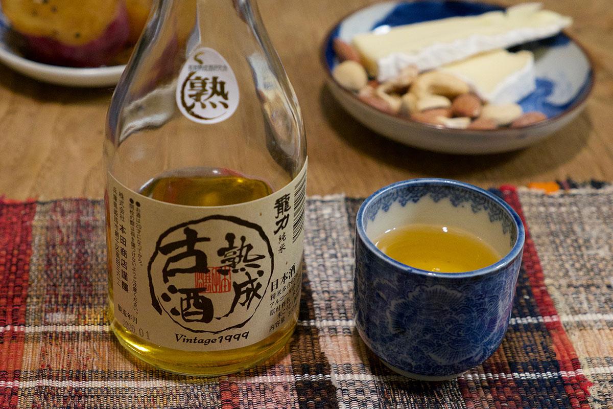 熟成が重ねた時を感じる酒「龍力 純米 熟成古酒 Vintage 1999」日本酒テイスティングノート