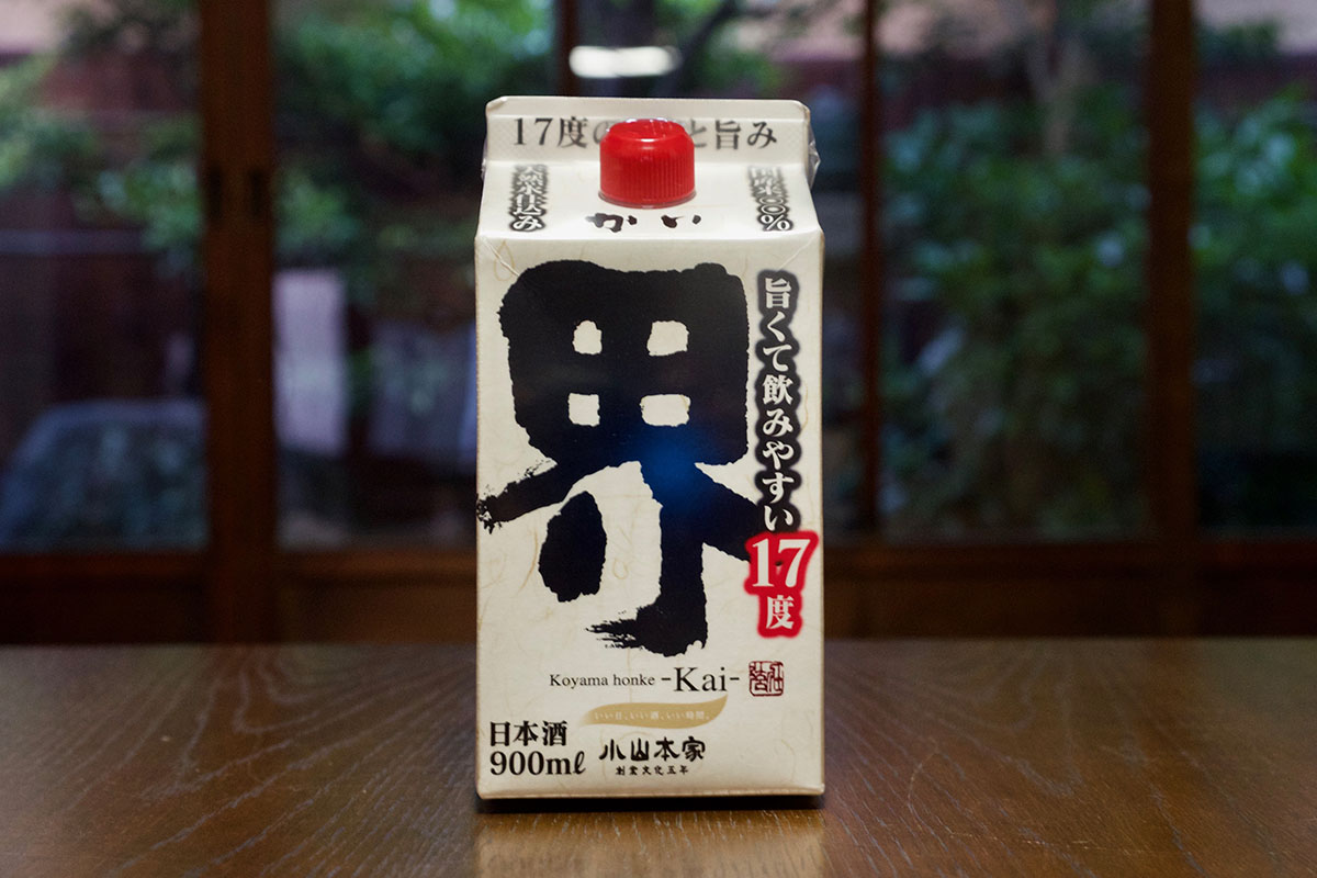 小山本家 界|日本酒テイスティングノート