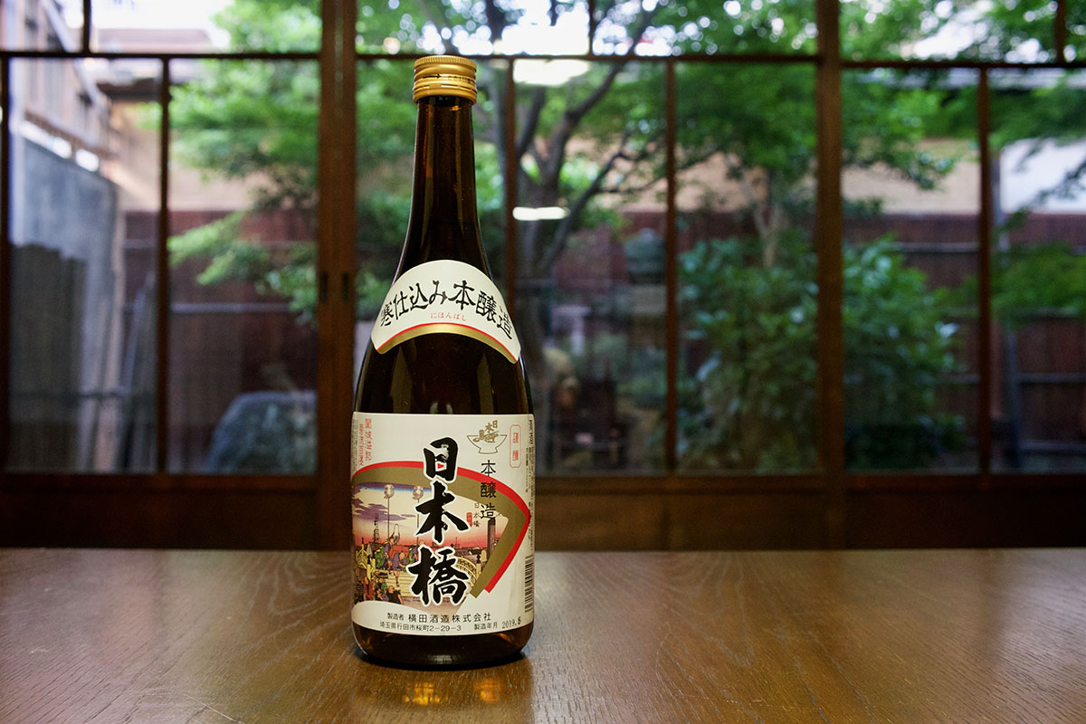本醸造 日本橋|日本酒テイスティングノート