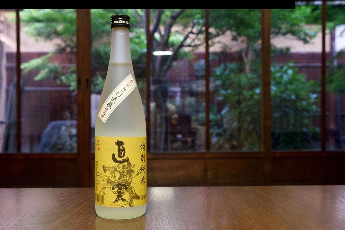 直実 特別純米|日本酒テイスティングノート