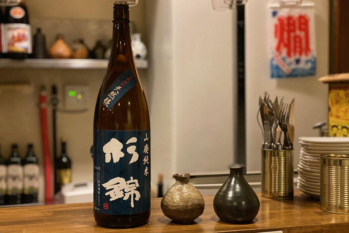 杉錦 古代仕込み 山廃純米|日本酒テイスティングノート