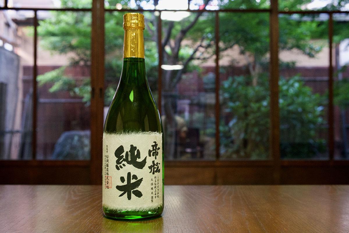 帝松 純米酒|日本酒テイスティングノート