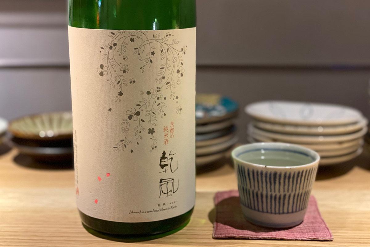 京都の純米酒 乾風(あなぜ)|日本酒テイスティングノート